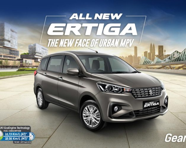 http://www.rmk.co.id/wp-content/uploads/2018/04/all-new-ertiga-2-628x500.jpg